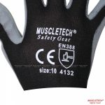Sandy Nitrile Gloves
