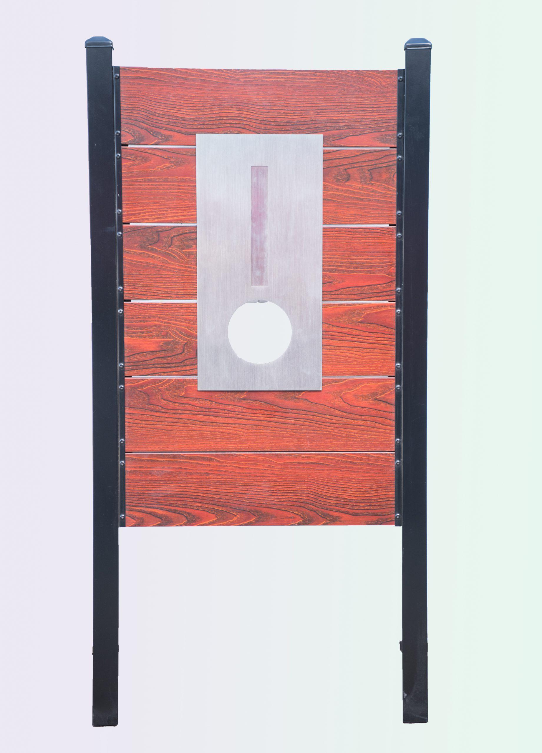 Metal Mailbox - Steel Wood JHC-9701W