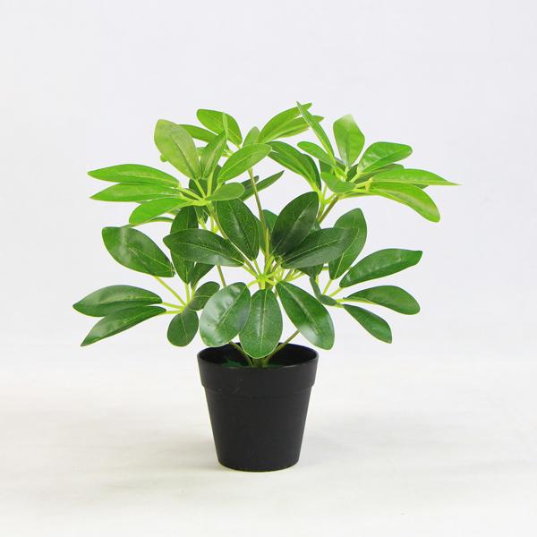 Umbrella Leaf Artificial Plant